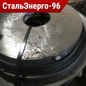 Лента стальная ГОСТ 21996-76